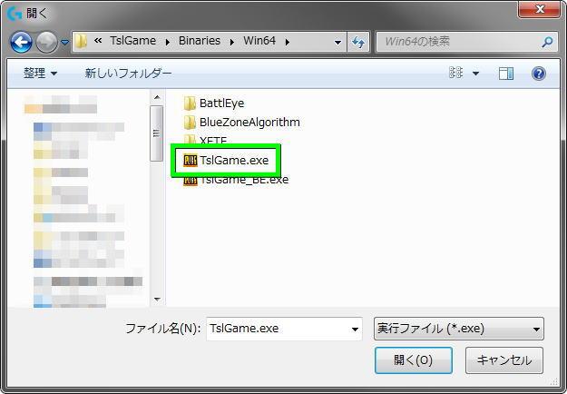 logitech-gaming-software-04