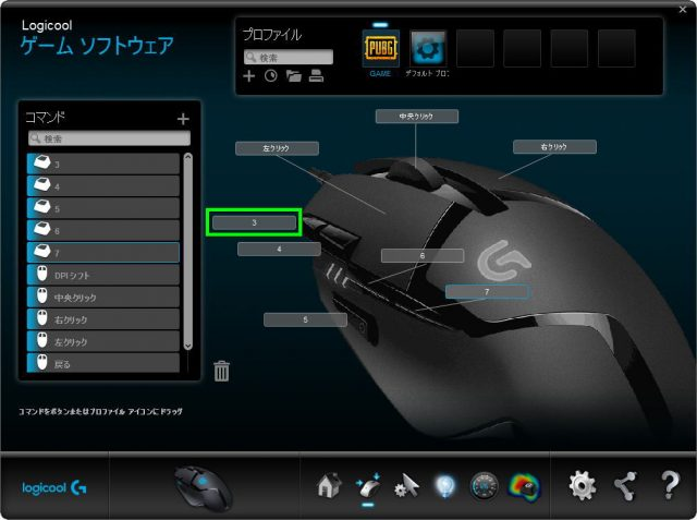 logitech-gaming-software-06-640x477