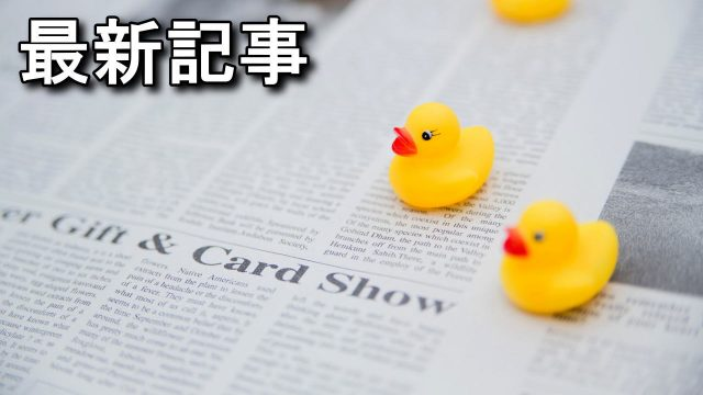 news-640x360
