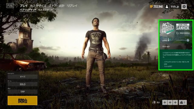 pubg-event-pass-sanhok-01-640x360