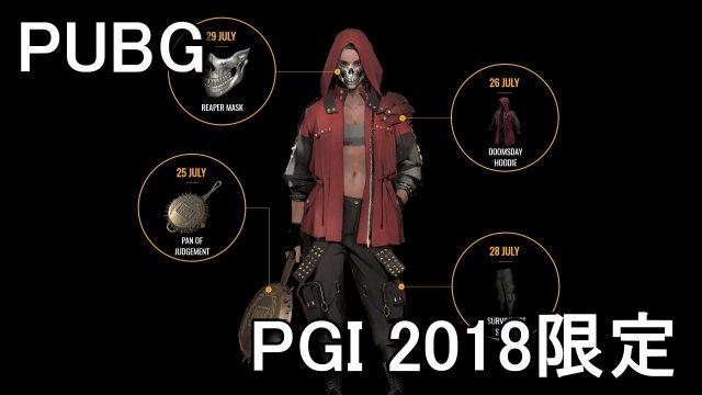 pubg-pgi-2018-skin-640x360