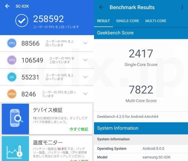 sc-02k-benchmark-640x546