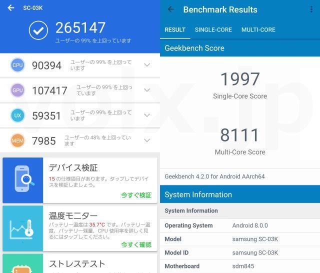 sc-03k-benchmark-640x546