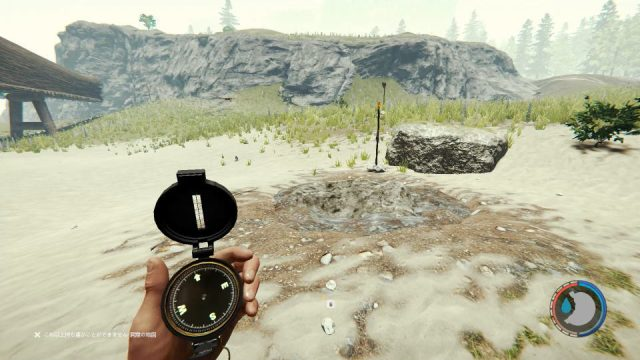 the-forest-flintlock-pistol-5-2-640x360