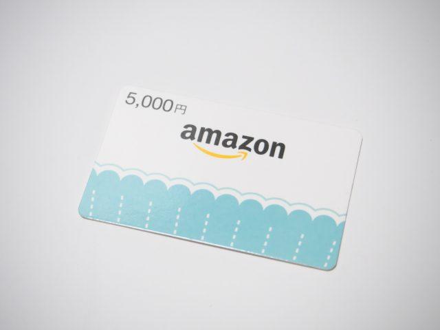 amazon-gift-card-cupcake-05-640x480