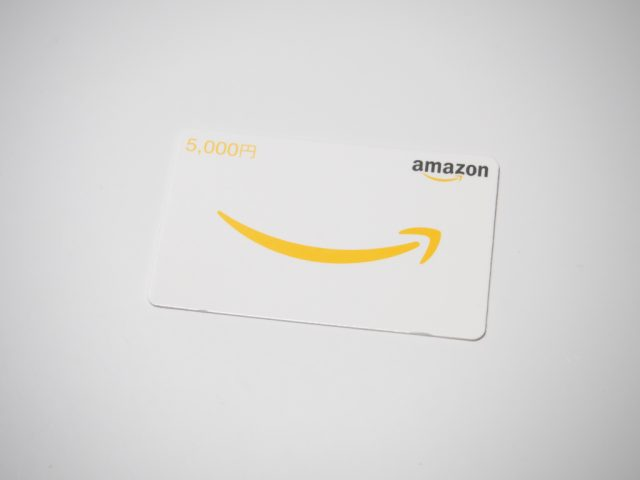 amazon-gift-card-silver-plate-05-640x480