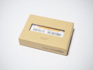 amazon-gift-card-smile-box-03-1-320x240