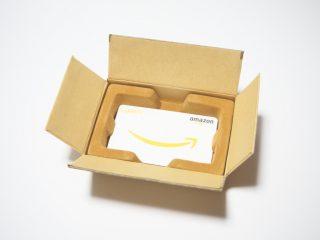 amazon-gift-card-smile-box-04-320x240