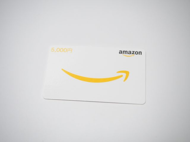 amazon-gift-card-smile-box-05-640x480