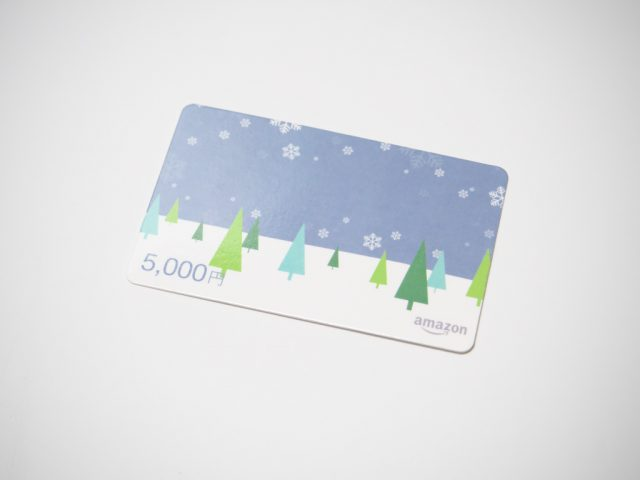 amazon-gift-card-snowflake-05-640x480