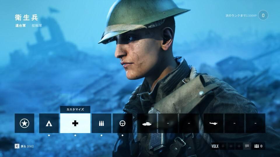 bfv-combat-role-medic-01