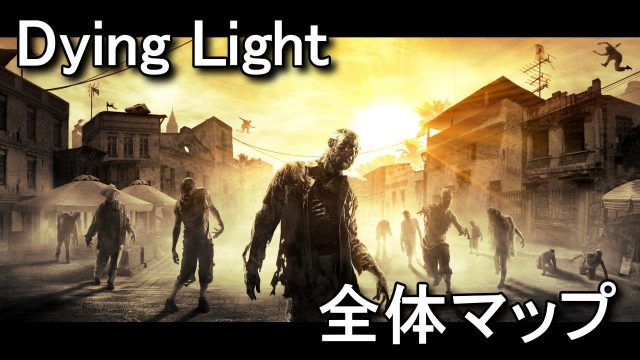 dying-light-map-640x360
