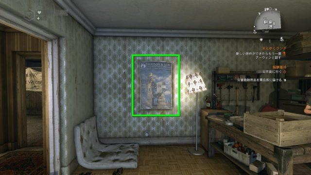dying-light-map-change-2-640x360