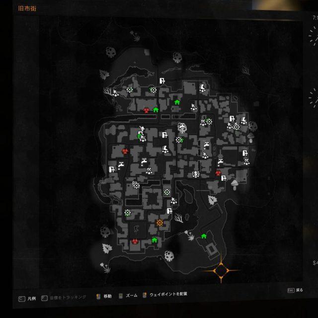 dying-light-map-kyusigai-640x640