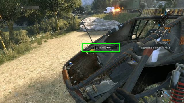 dying-light-the-following-buggy-gasoline-2-640x360