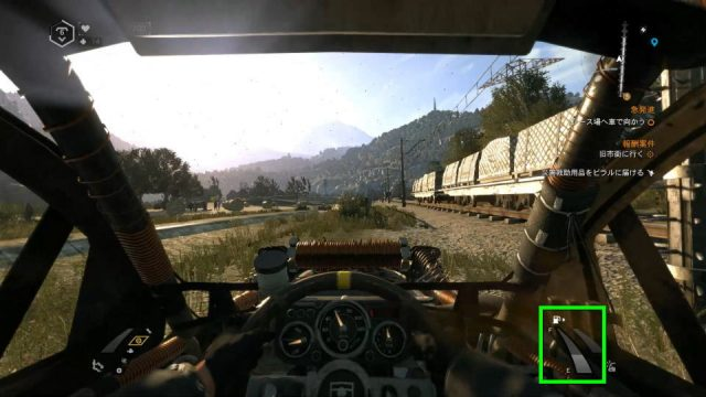 dying-light-the-following-buggy-gasoline-3-640x360