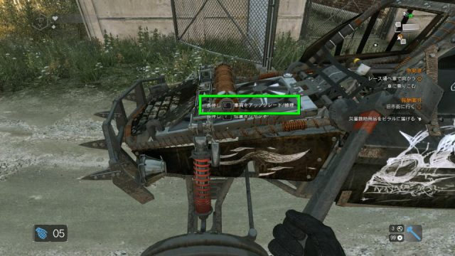 dying-light-the-following-buggy-upgrade-640x360