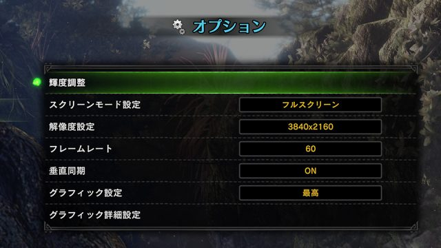 mhw-pc-spec-01-640x360