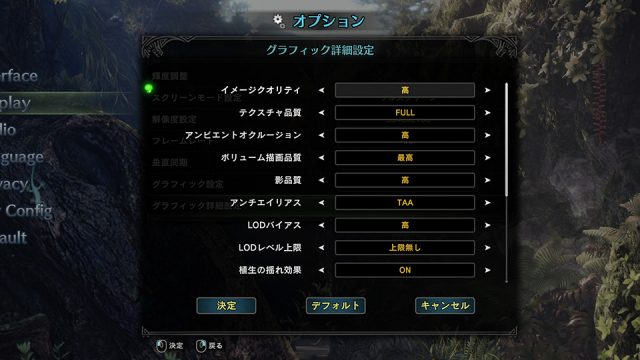 mhw-pc-spec-02-640x360