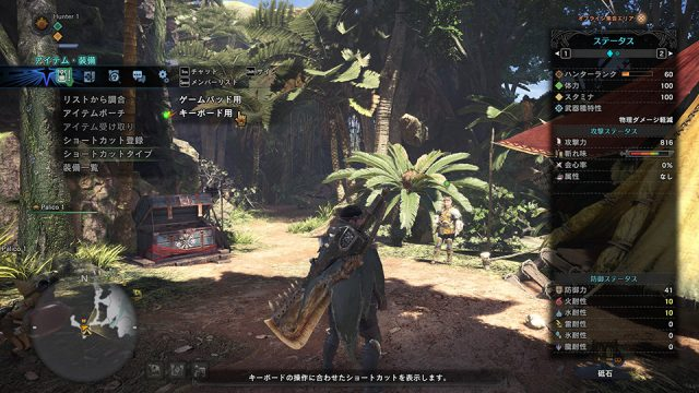 mhw-pc-spec-03-640x360