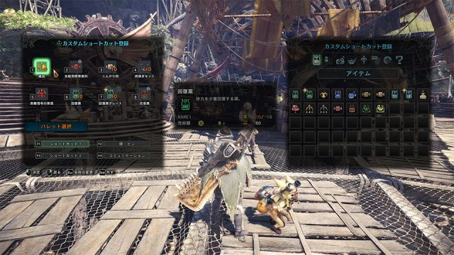 mhw-pc-spec-04-640x360