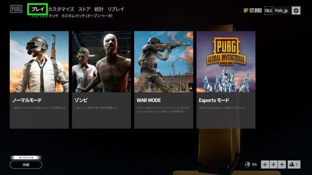 pubg-custom-match-manual-01-640x360
