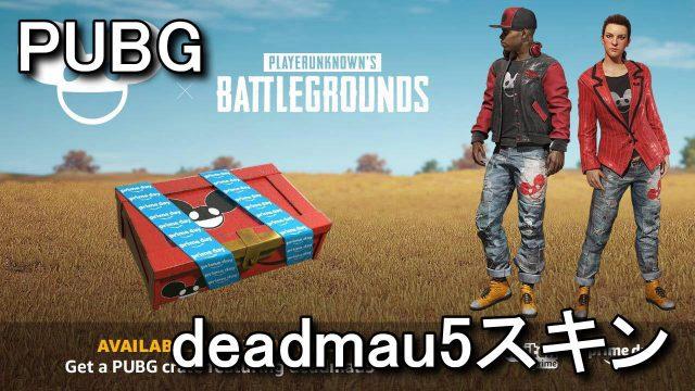 pubg-deadmau5-skin-1-640x360