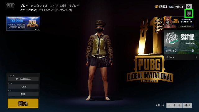pubg-spa-day-crate-04-640x360