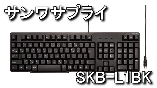 skb-l1bk-review-640x360