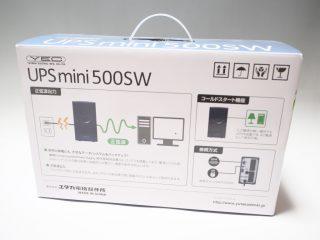 upsmini500sw-review-04-320x240