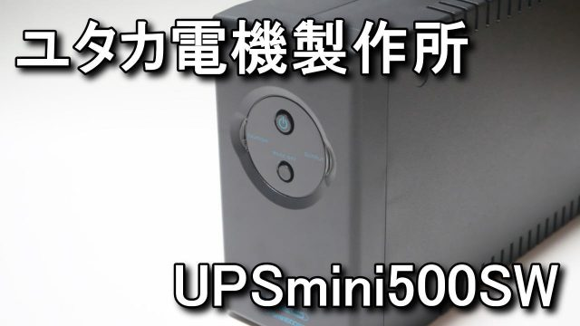 upsmini500sw-review-640x360