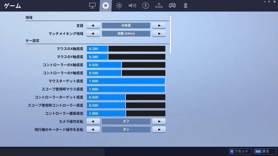 fortnite-keyboard-controller-config-01