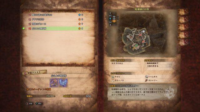 mhw-hunter-rank-level-up-01-640x360