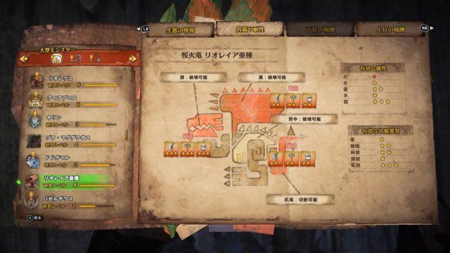 mhw-hunter-rank-level-up-07-640x360