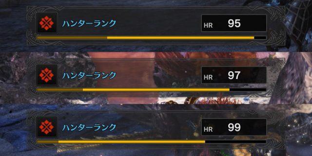mhw-hunter-rank-level-up-12-640x320
