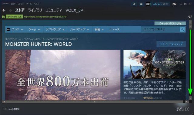 mhw-item-pack-get-01-640x380