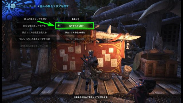 mhw-multi-play-error-02-640x360
