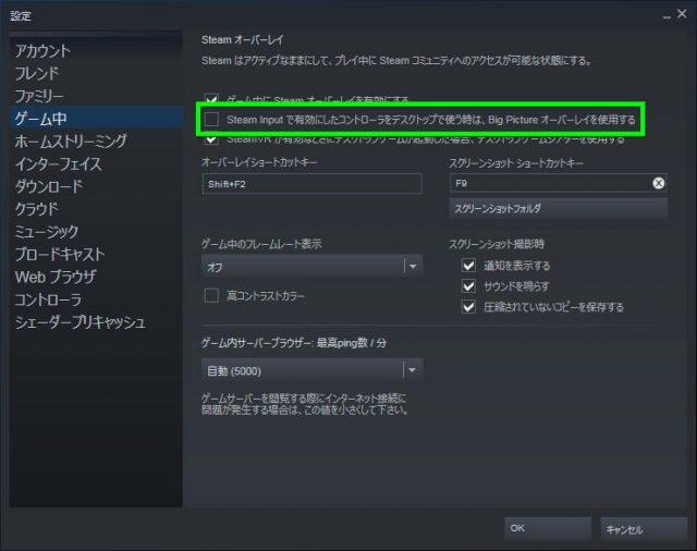 mhw-multi-play-error-code-mw1-02-640x506