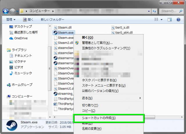 mhw-multi-play-error-code-mw1-08-640x463