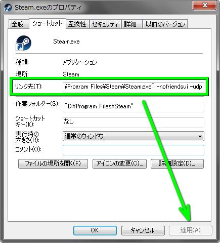 mhw-multi-play-error-code-mw1-09