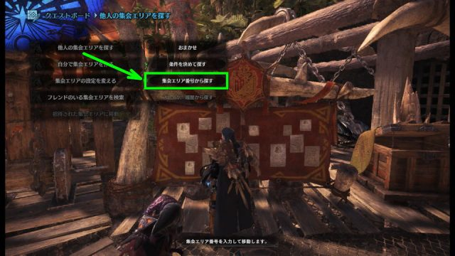 mhw-multi-play-error-patch-03-640x360