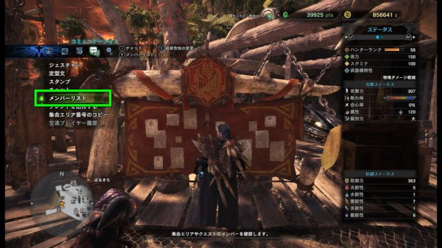 mhw-multi-play-error-patch-04-640x360