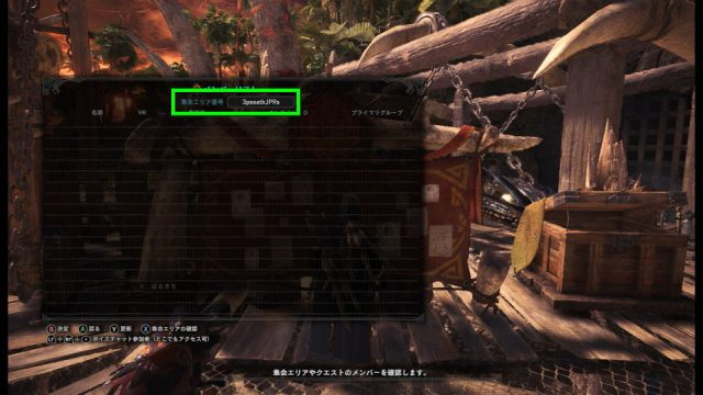 mhw-multi-play-error-patch-05-640x360