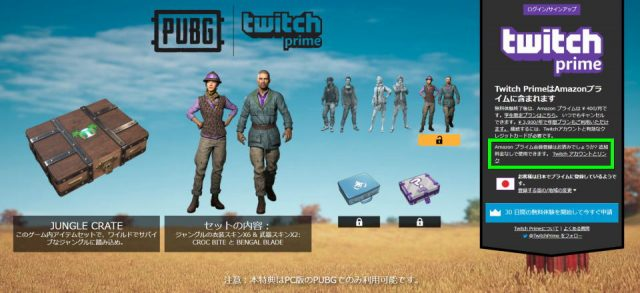pubg-jungle-crate-01-640x293