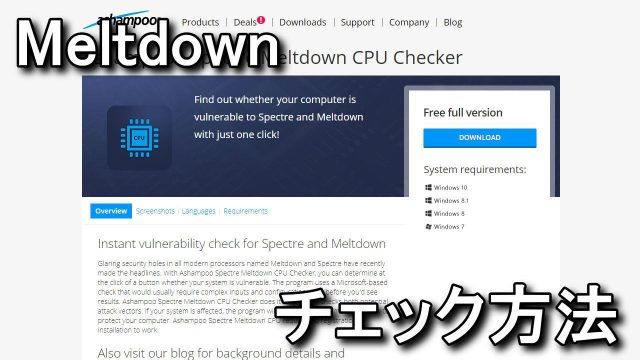 spectre-meltdown-cpu-checker-user-guide-640x360