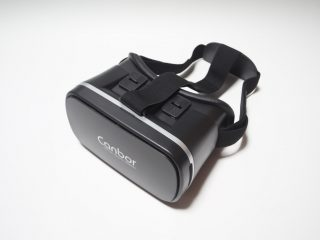 vr101-review-05-320x240