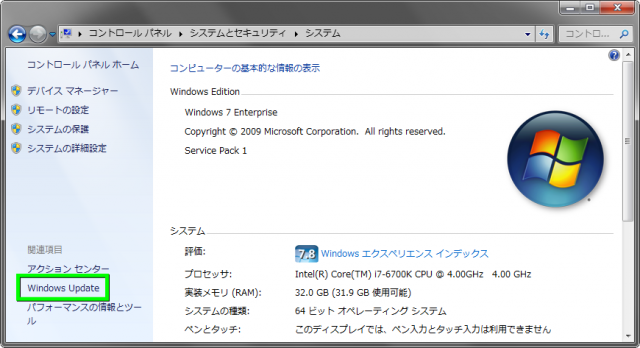 windows-update-640x348