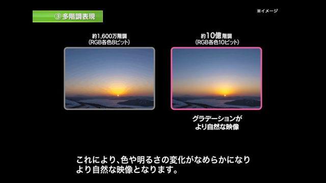 4k8k-tuner-matome-04-640x360