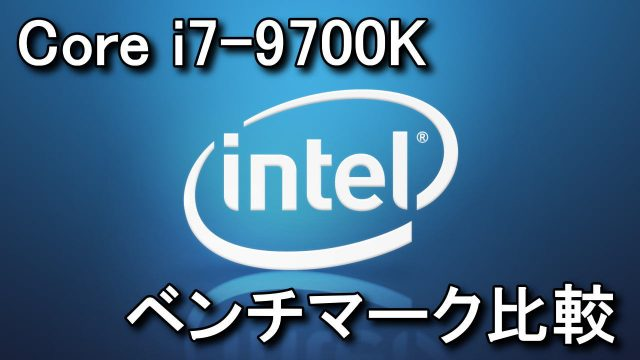 Core-i7-9700k-benchmark-640x360