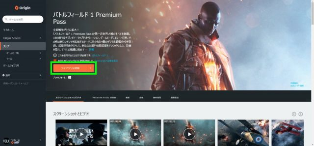 bf1-premium-pass-02-640x297